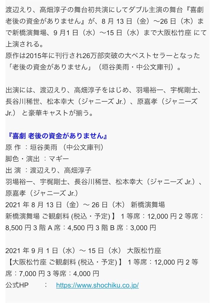 f:id:kotaoshigoto:20210207023658j:image