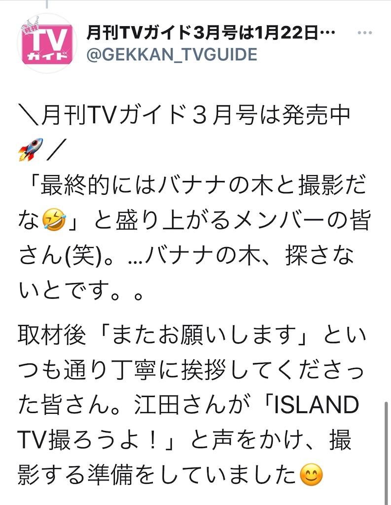 f:id:kotaoshigoto:20210214214441j:image