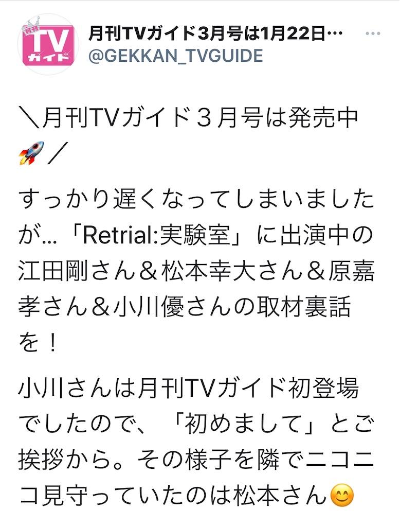 f:id:kotaoshigoto:20210214214445j:image