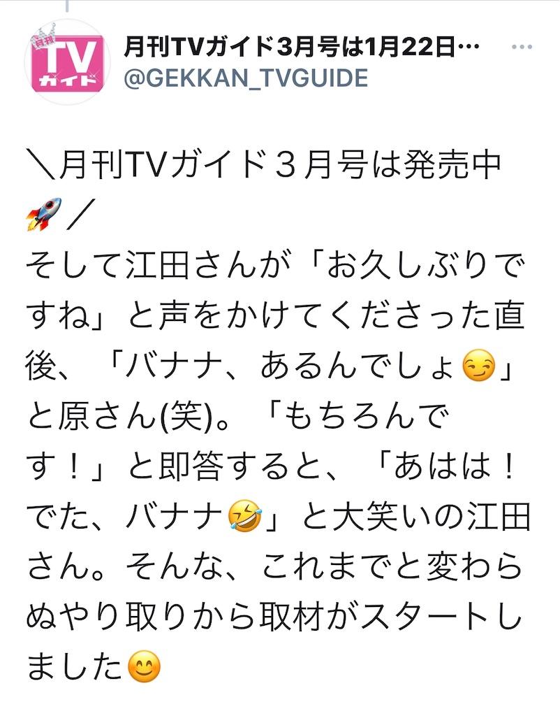 f:id:kotaoshigoto:20210214214449j:image