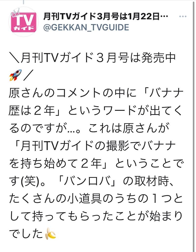 f:id:kotaoshigoto:20210214214452j:image