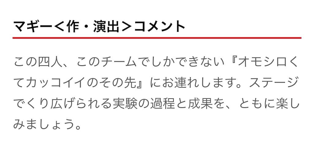 f:id:kotaoshigoto:20210214214541j:image