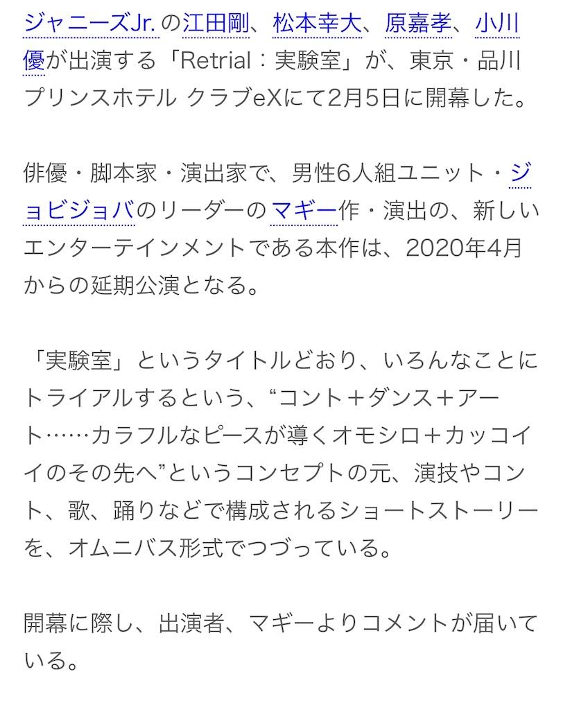 f:id:kotaoshigoto:20210214214553j:image