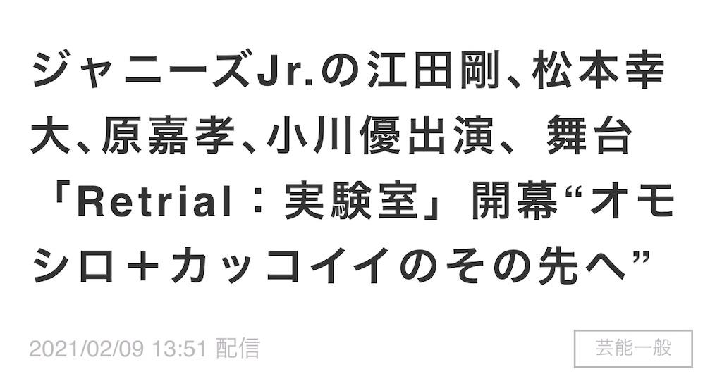 f:id:kotaoshigoto:20210214214557j:image