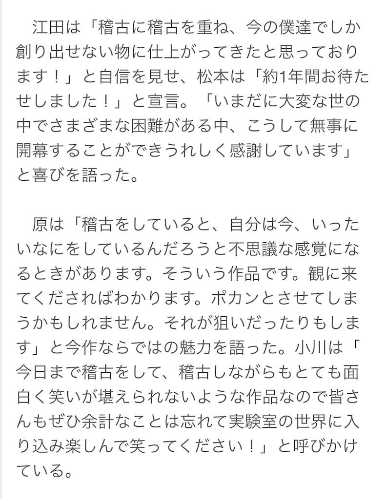 f:id:kotaoshigoto:20210214215302j:image