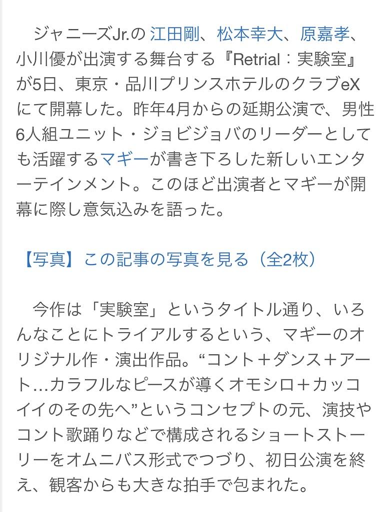 f:id:kotaoshigoto:20210214215323j:image