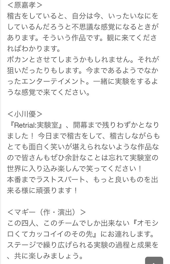 f:id:kotaoshigoto:20210214215328j:image
