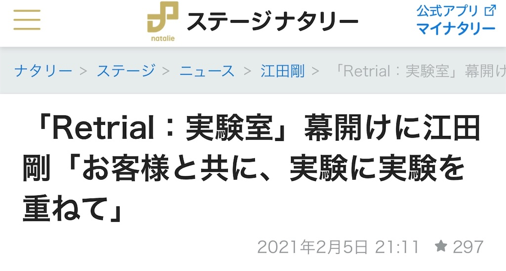 f:id:kotaoshigoto:20210214215653j:image