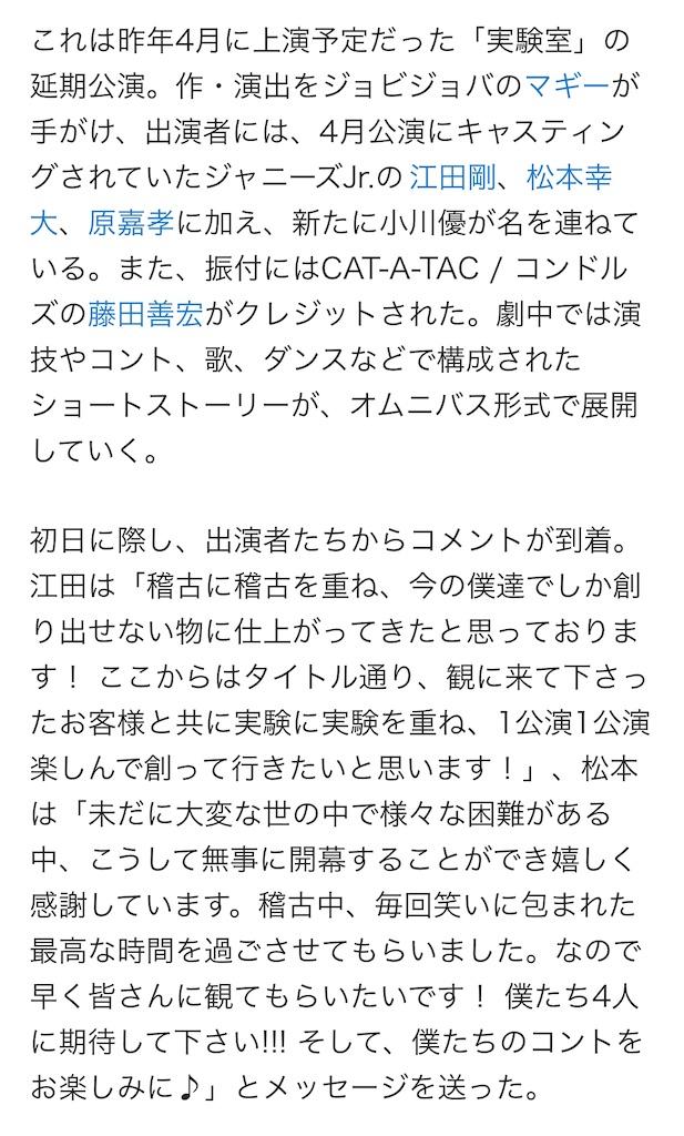 f:id:kotaoshigoto:20210214215700j:image