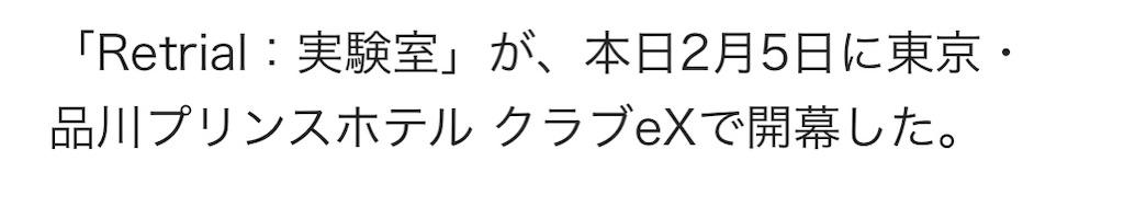 f:id:kotaoshigoto:20210214215704j:image