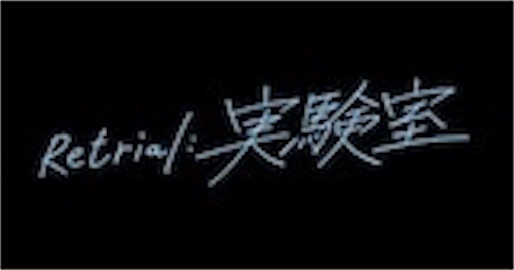 f:id:kotaoshigoto:20210214215707j:image