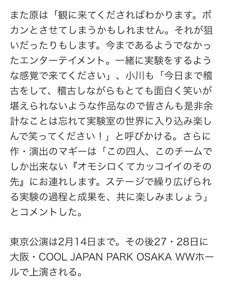 f:id:kotaoshigoto:20210214215712j:image