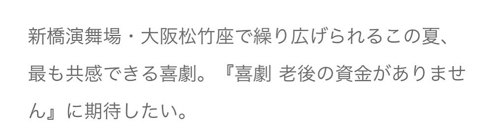 f:id:kotaoshigoto:20210214220354j:image