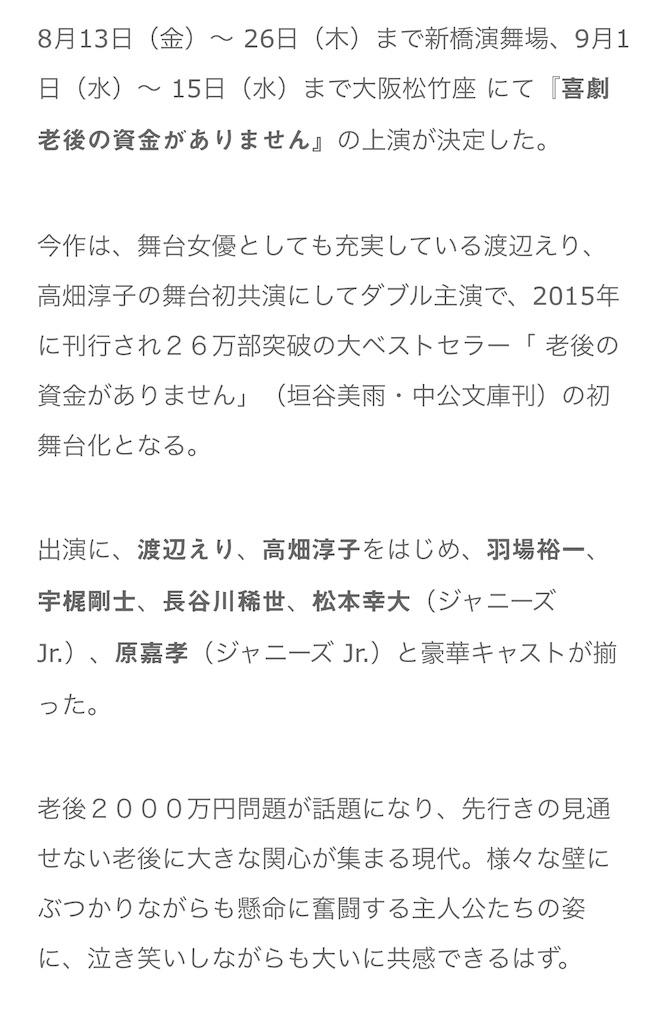 f:id:kotaoshigoto:20210214220358j:image