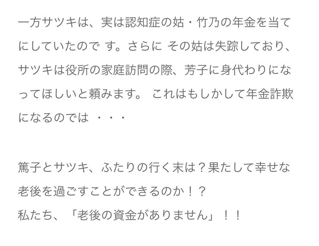 f:id:kotaoshigoto:20210214220401j:image