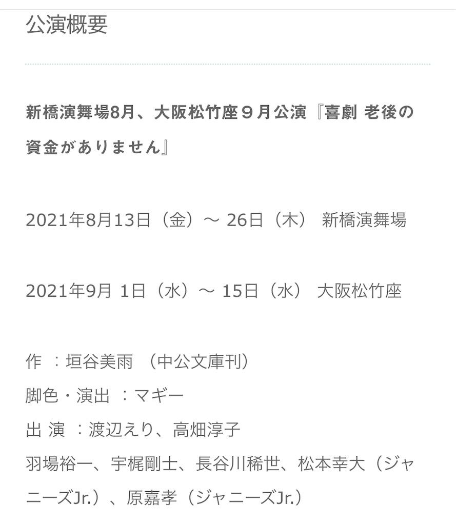 f:id:kotaoshigoto:20210214220406j:image