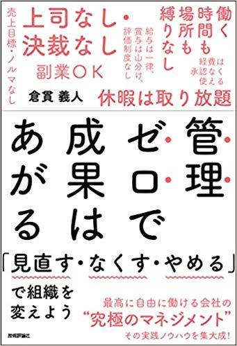 f:id:kotaro-243:20190322132822p:plain