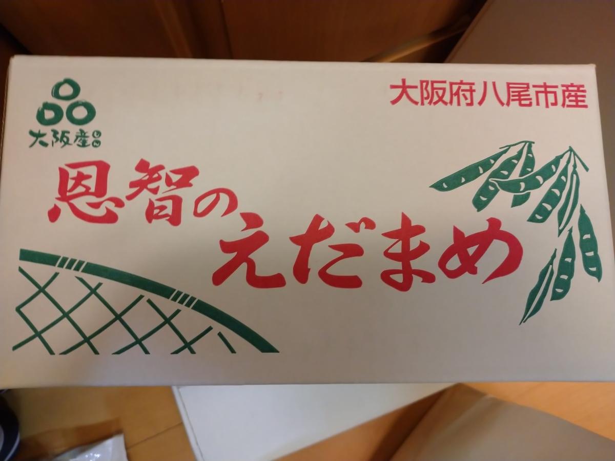 f:id:kotaro-dog:20210718205824j:plain