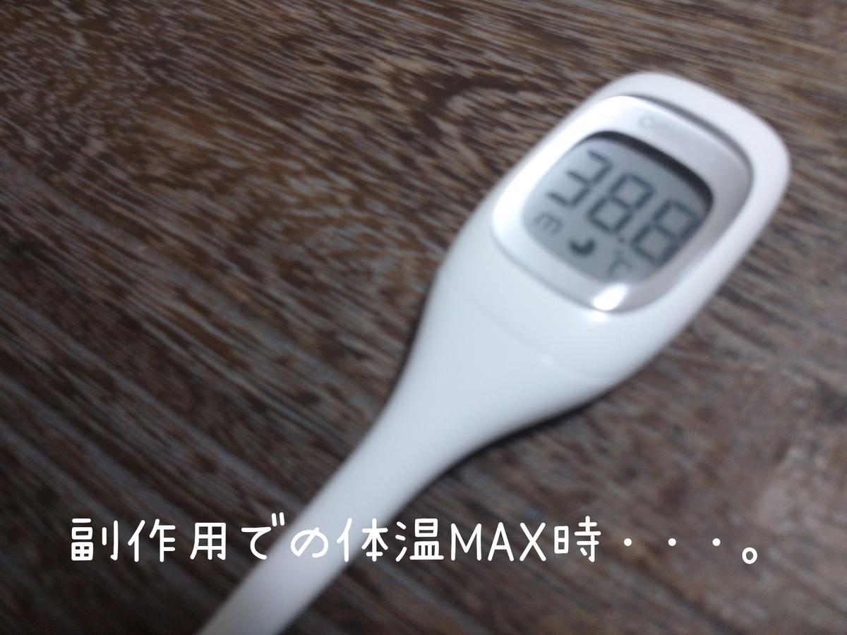 f:id:kotaro-dog:20210801202355j:plain
