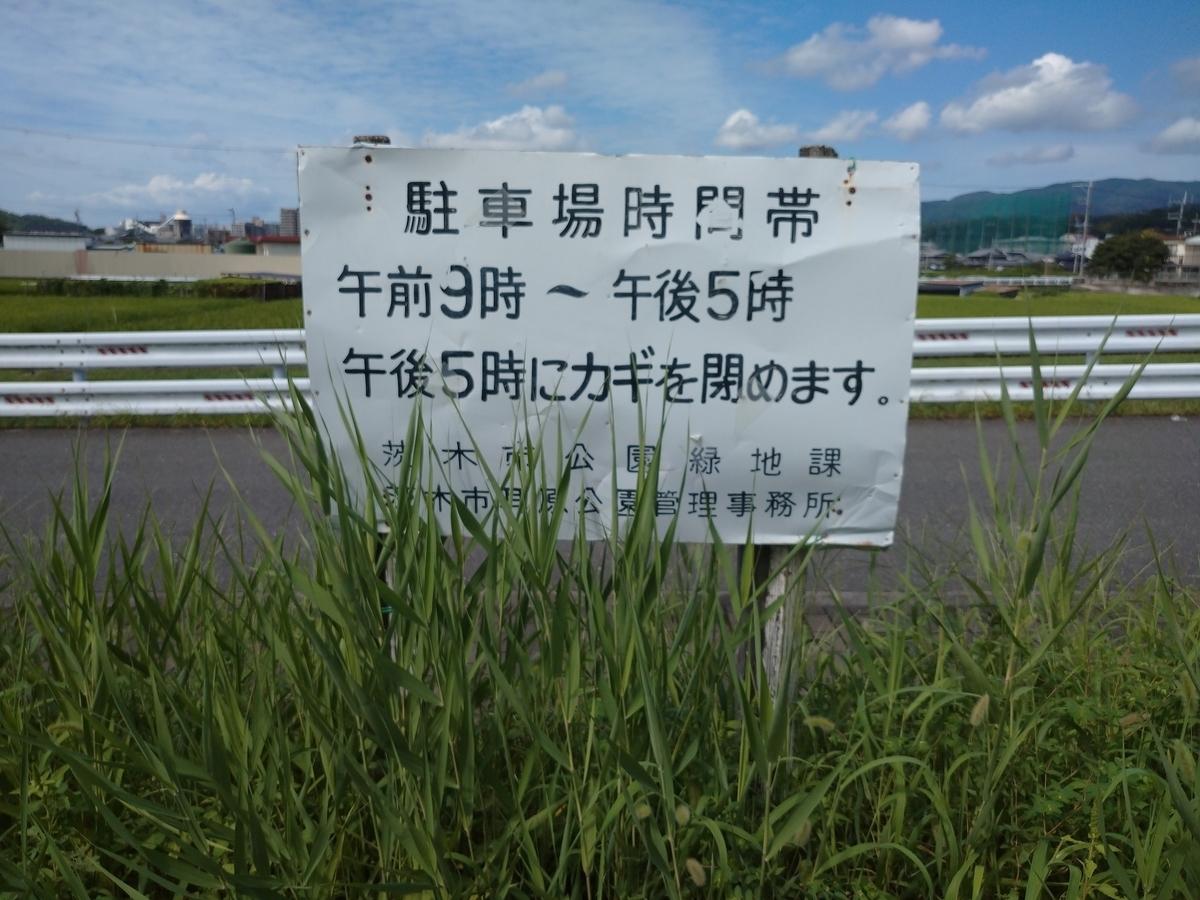 f:id:kotaro-dog:20210905205447j:plain
