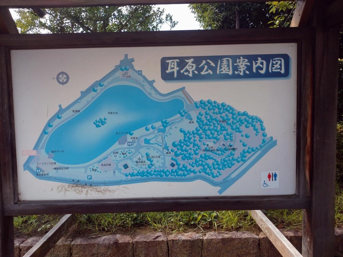 f:id:kotaro-dog:20210905205615j:plain