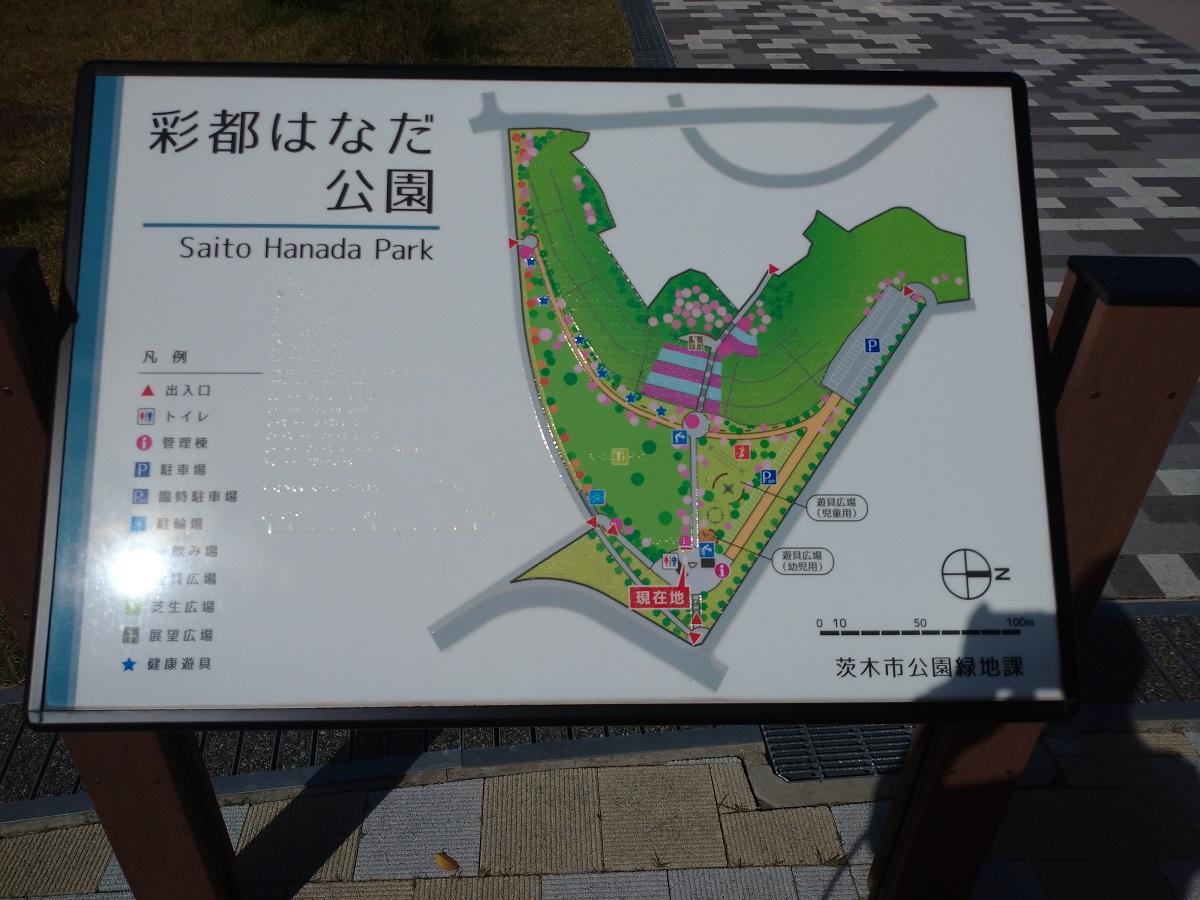 f:id:kotaro-dog:20210919184313j:plain