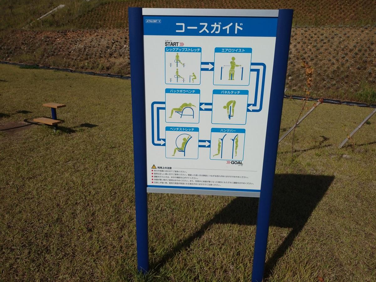f:id:kotaro-dog:20210919185917j:plain