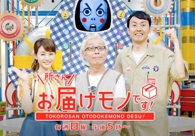 f:id:kotaro-matuno0913:20180418012144p:plain