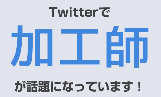f:id:kotaro-matuno0913:20180512052926p:plain