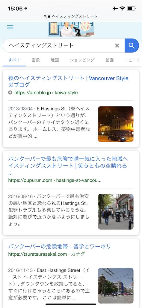 f:id:kotaro0123:20190515145845p:image