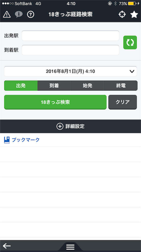 f:id:kotaro0521:20160801041224p:image