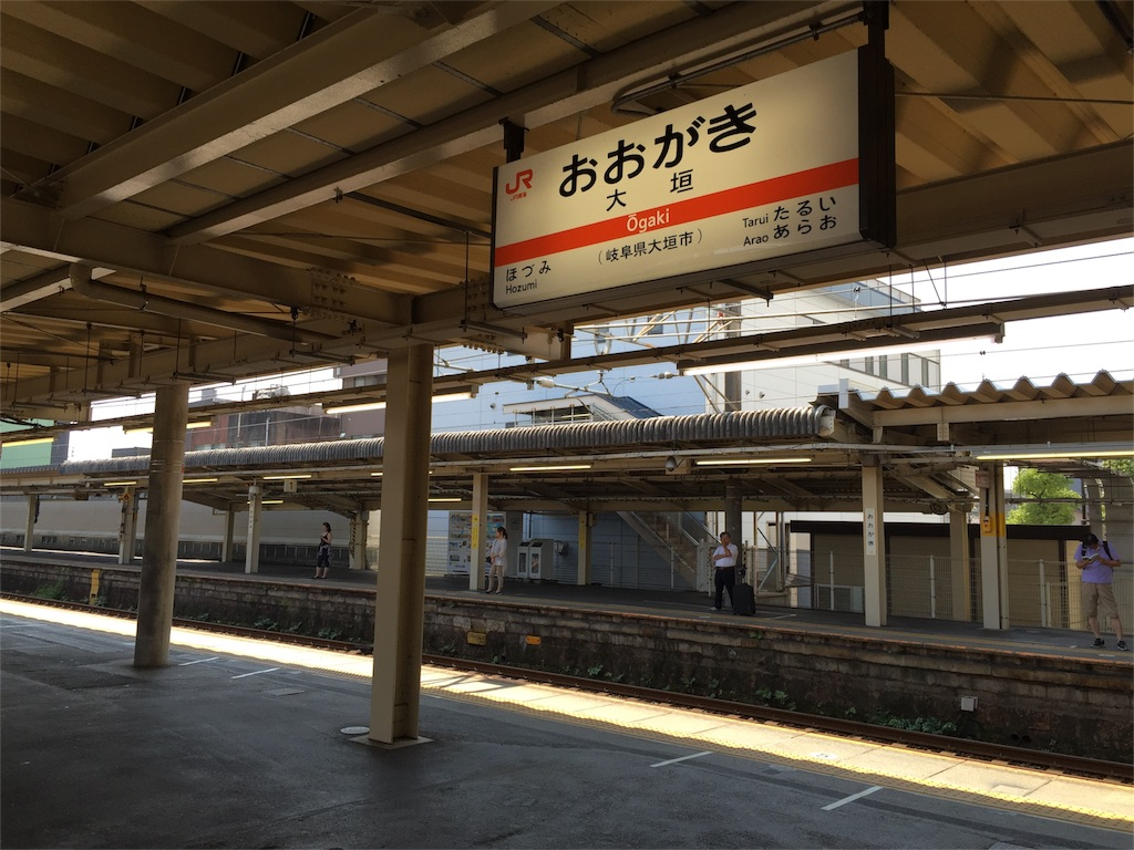 f:id:kotaro0521:20160801113131j:image