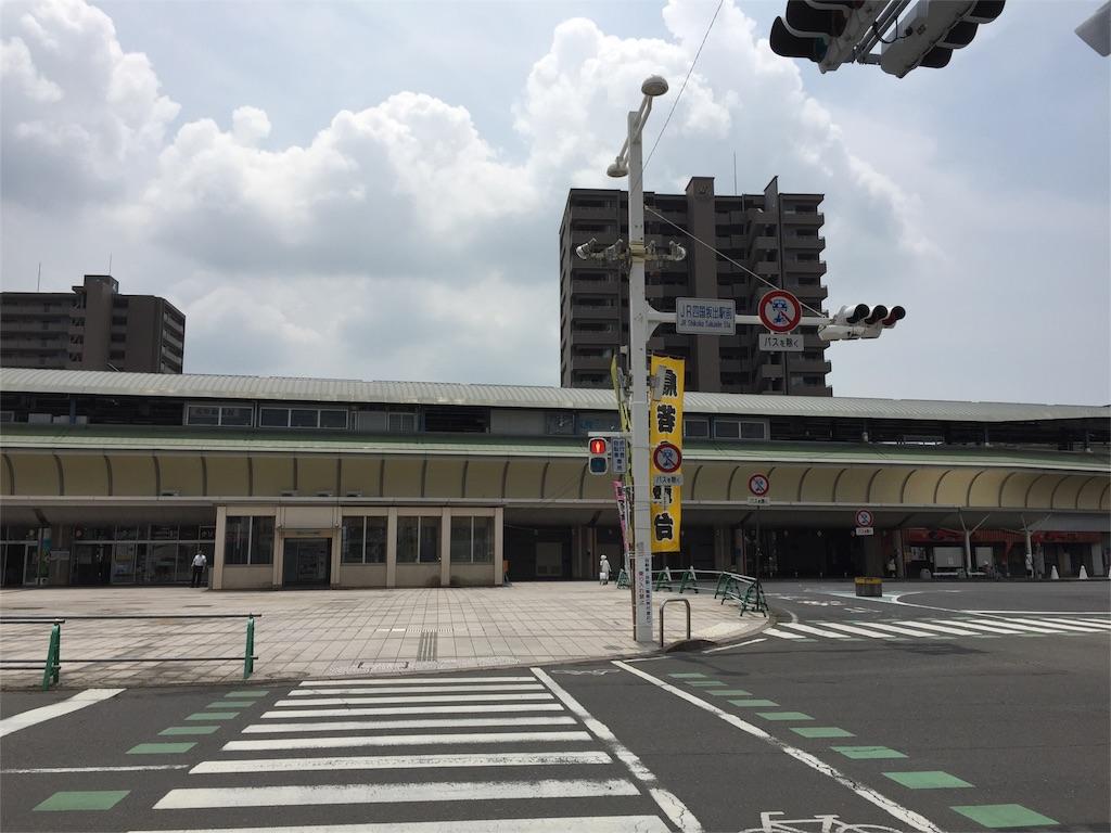 f:id:kotaro0521:20160804000620j:image