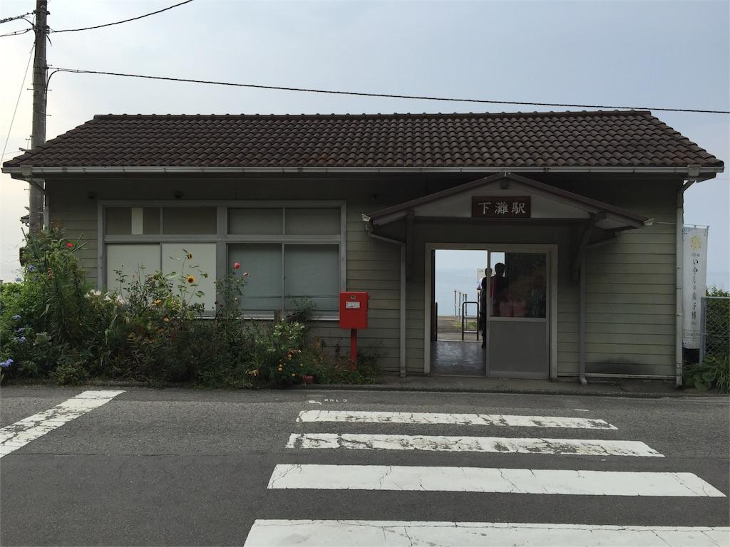f:id:kotaro0521:20160804003730j:image
