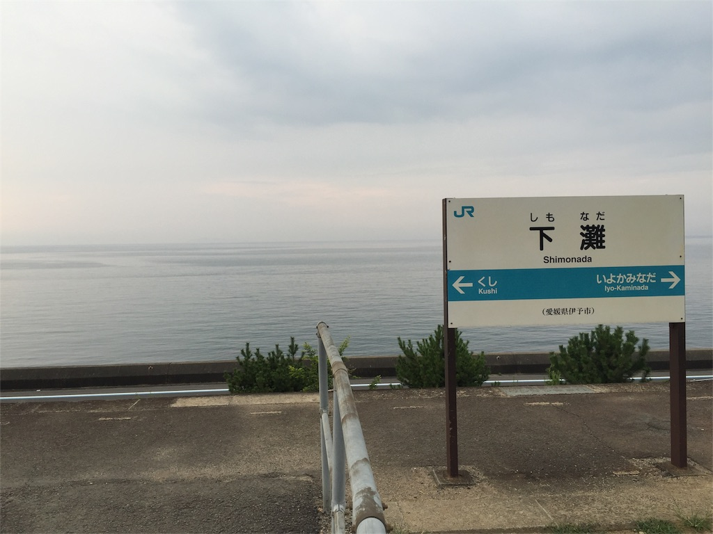 f:id:kotaro0521:20160804011425j:image