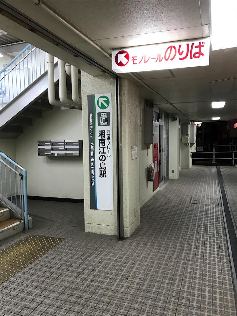 f:id:kotaro0521:20170106084442j:image
