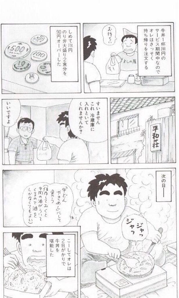 f:id:kotaro0521:20170210172018j:image