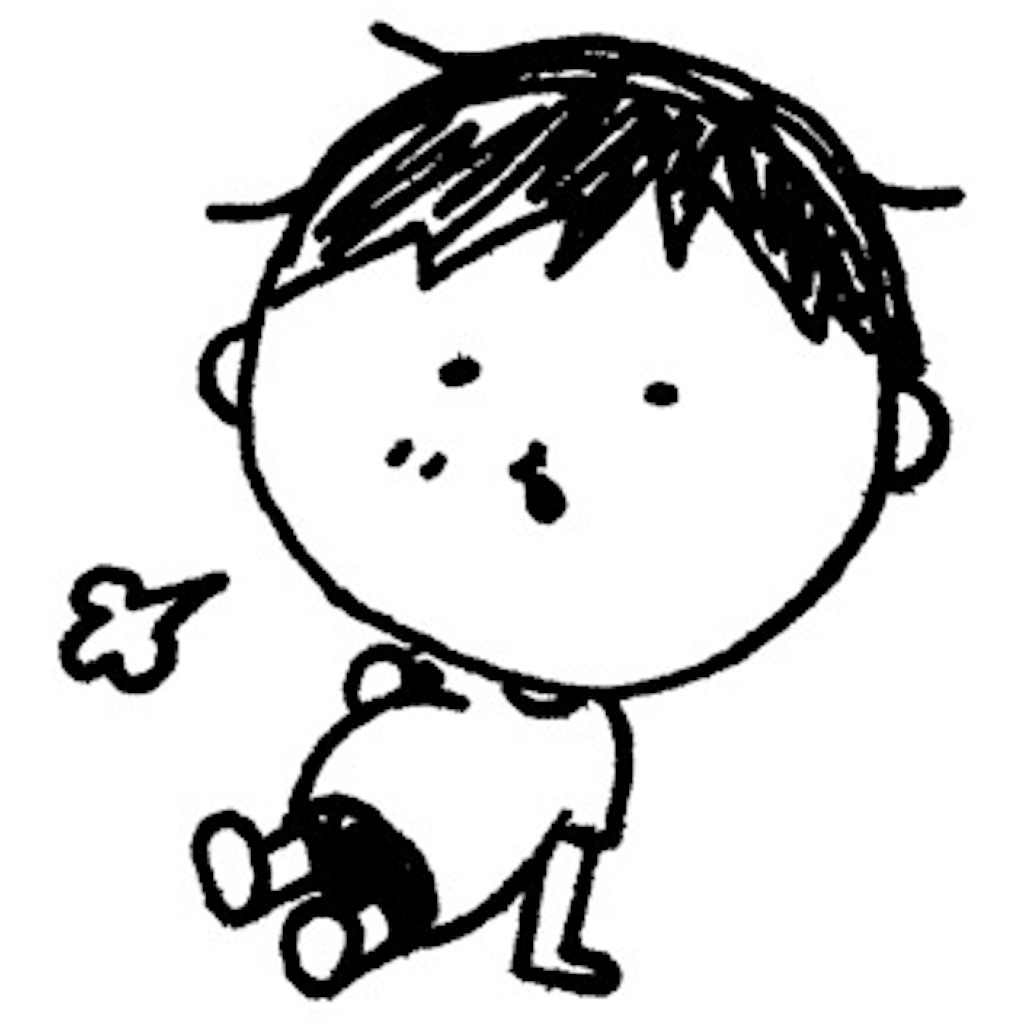 f:id:kotaro1538:20200201210047j:image
