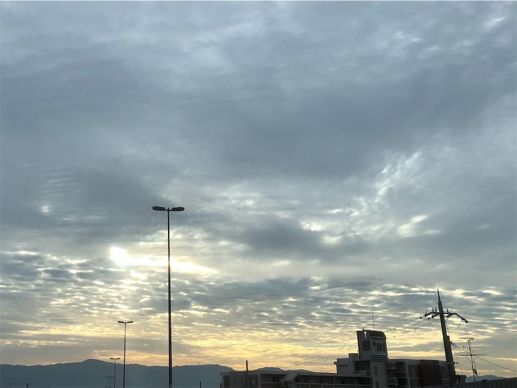 f:id:kotaro1538:20201106110559j:image