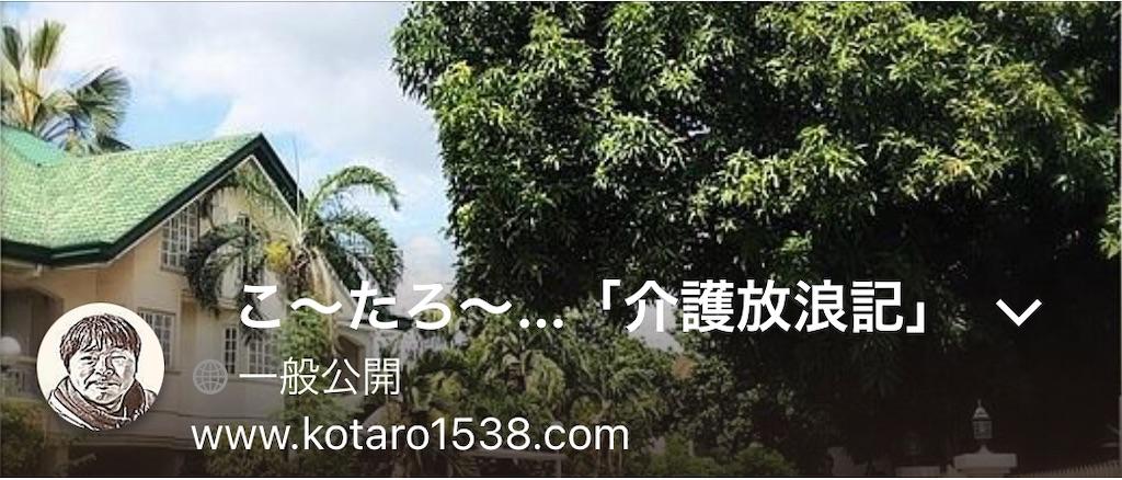 f:id:kotaro1538:20211021205636j:image