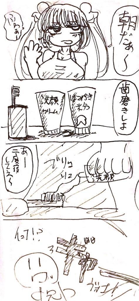 f:id:kotarodayo1126:20170526171846j:image