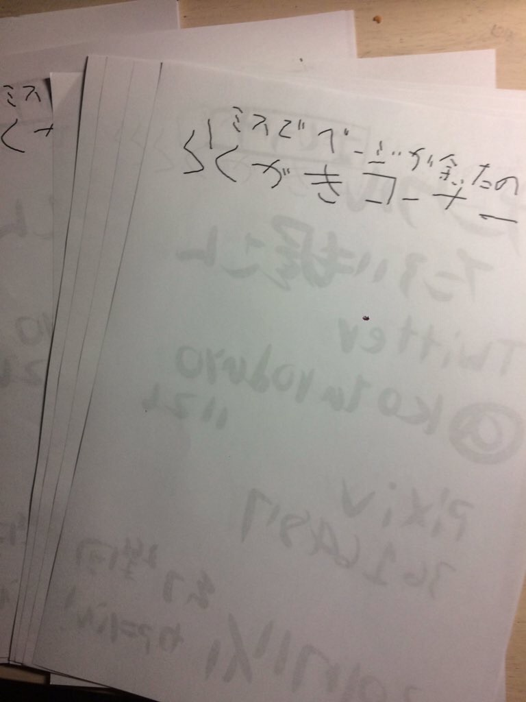 f:id:kotarodayo1126:20171108094125j:image