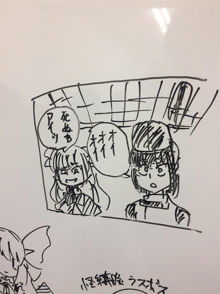 f:id:kotarodayo1126:20171114165223j:image