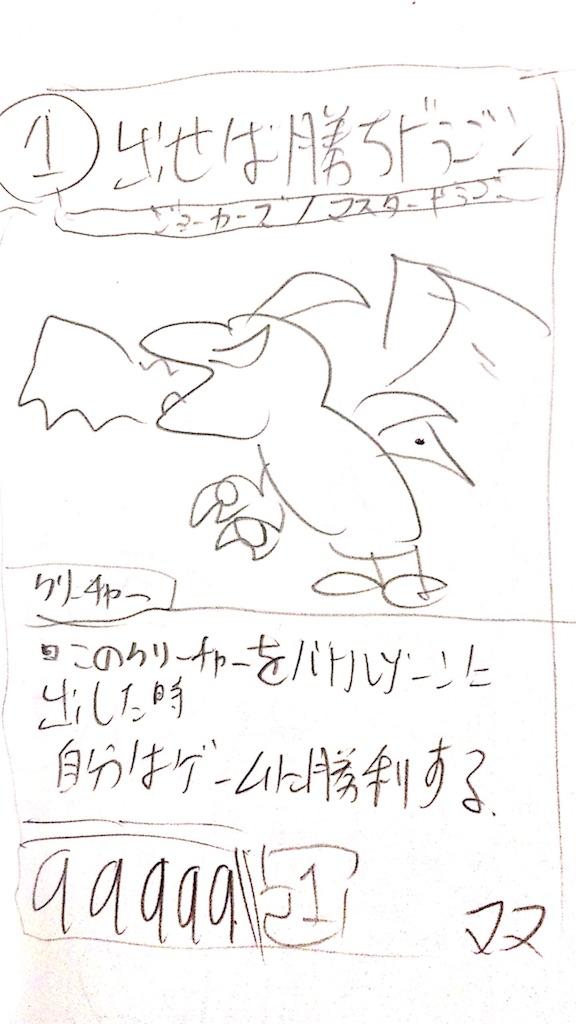 f:id:kotarodayo1126:20180310144647j:image