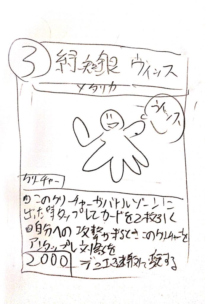 f:id:kotarodayo1126:20180310145922j:image