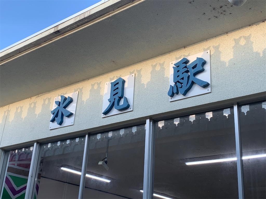 f:id:kotarokamisama:20201008201927j:image