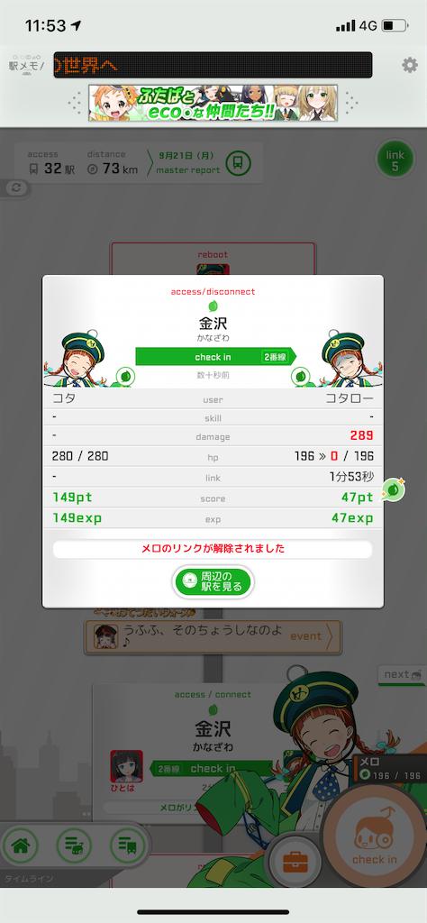 f:id:kotarokamisama:20201008201941p:image