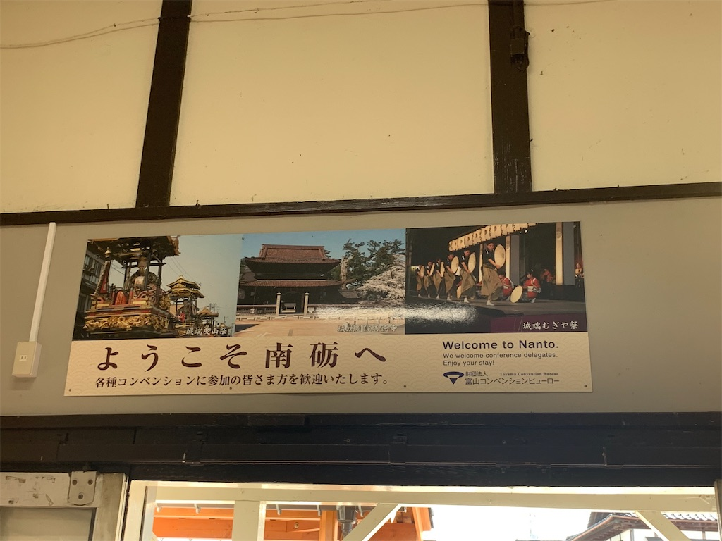 f:id:kotarokamisama:20201008202009j:image