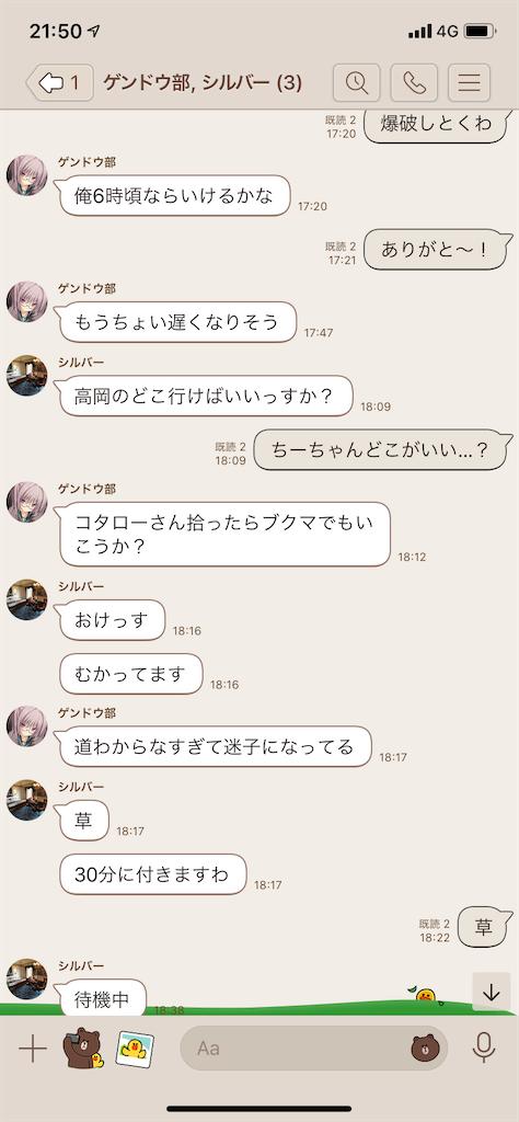 f:id:kotarokamisama:20201008215212p:image