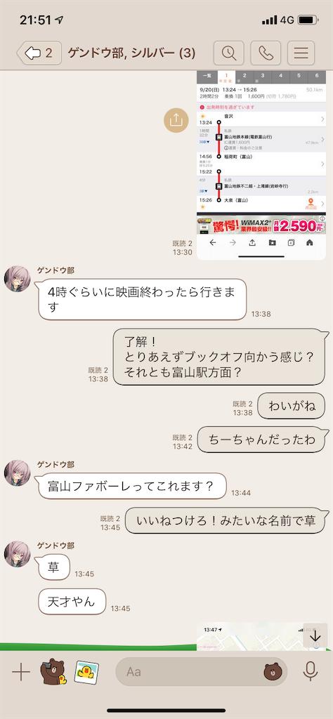f:id:kotarokamisama:20201008215318p:image